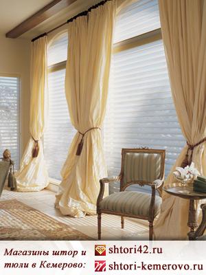 мебель и шторы в кемерово